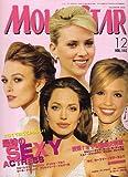 MOVIE STAR (ムービー・スター) 2006年 12月号 [雑誌]