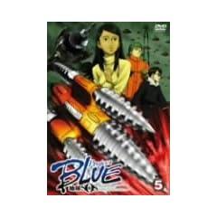 Vol. 5-Project Blue Earth SOS
