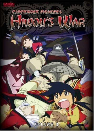 Clockwork Fighters: Hiwou's War, Vol. 2