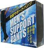 JTW 骨盤サポートパンツ(男性用)ネイビーLサイズ