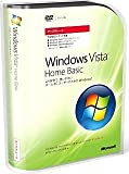 Microsoft Windows Vista Home Basic アップグレード版