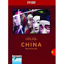 Discovery Atlas: China Revealed [HD DVD]