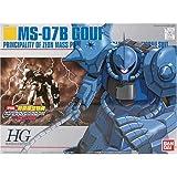 HGUC 1/144 MS-07B グフ DVDカタログ付き