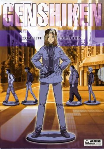 Genshiken: Economy Collection