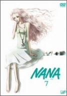 NANA-ナナ- 7