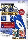 チャイポッド 中国語検定3級&4級セット!(iPod対応)
