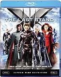 X-MEN:ファイナルディシジョン (Blu-ray Disc)
