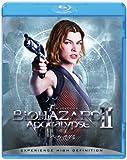 バイオハザードII アポカリプス (Blu-ray Disc)