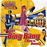 Capa do álbum Bing Bang (Time To Dance)