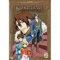 Kyo Kara Maoh: Season 2, Vol. 2