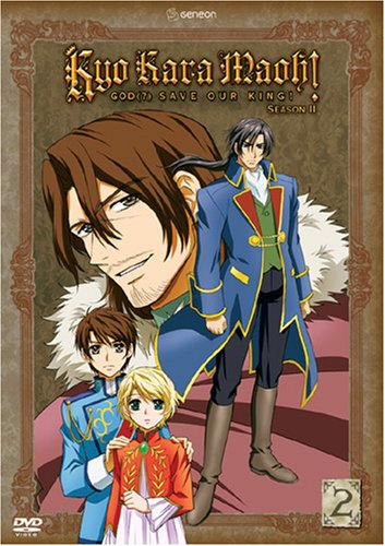 Kyo Kara Maoh: Season 2, Vol. 2