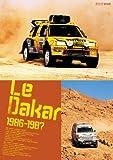 ダカール・ラリー 1986&1987