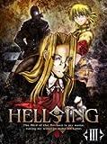 HELLSING 3〈初回限定版〉
