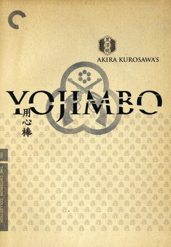 Yojimbo - Criterion Collection