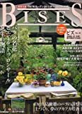 BISES (ビズ) 2006年 12月号 [雑誌]