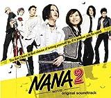 NANA2 オリジナル・サウンドトラック (期間限定通常盤)(DVD付)