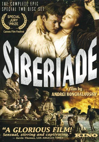 / Сибириада (1978)