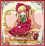 TVアニメ「ローゼンメイデン・トロイメント」キャラクタードラマCD Vol.5
