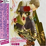 RUBY CD COLLECTION 純情ロマンチカ6