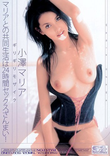 ギリギリモザイク マリアとの共同生活は24時間セックスざんまい! 小澤マリア
