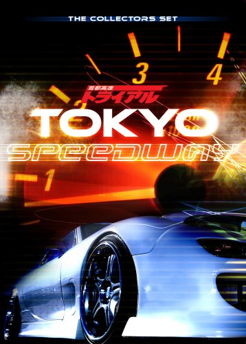 Tokyo Speedway: The Complete Collection