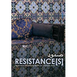 Resistance[s]: Experimental Films from the Middle East and North Africa