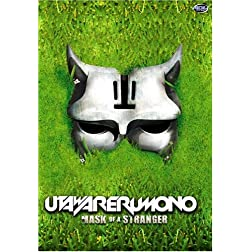 Utawarerumono, Vol. 1 - Mask of a Stranger