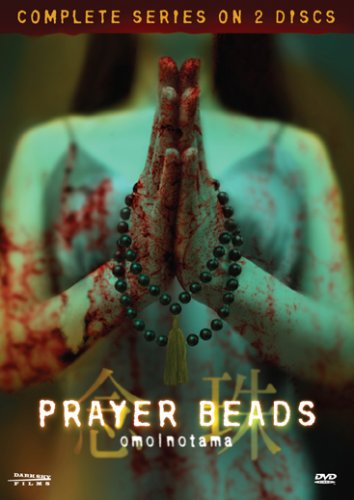 Prayer Beads: Complete Series