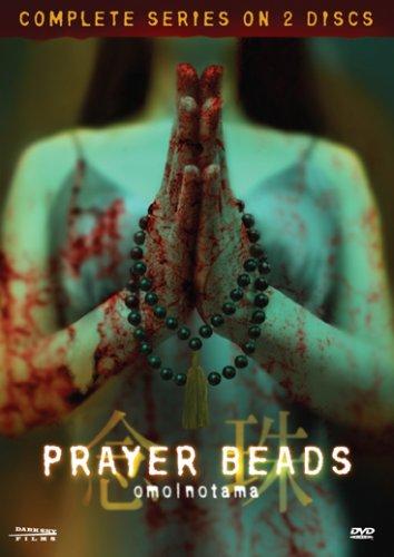 Prayer Beads: Complete Series