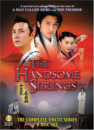The Handsome Siblings: The Complete TV Series