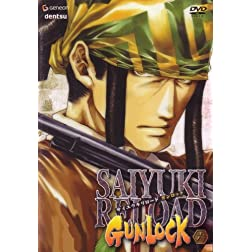Saiyuki Reload Gunlock, Vol. 6