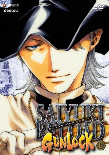 Saiyuki Reload Gunlock, Vol. 7