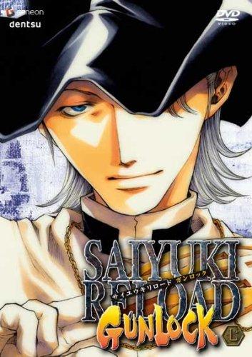 Saiyuki Reload Gunlock, Vol. 7