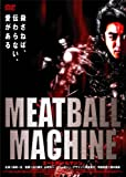MEATBALL MACHINE-ミートボールマシン-