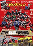 young Machine (ヤングマシン) 2007年 01月号 [雑誌]