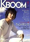 K・BOom (ブーム) 2007年 01月号