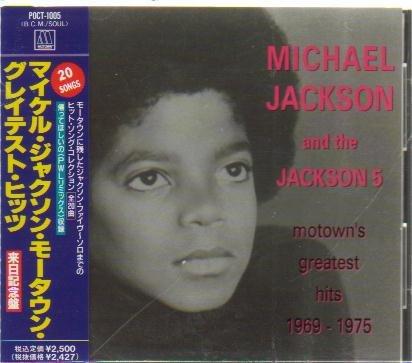 Michael Jackson - Love (CD3 I Wanna Stay With You) - Zortam Music