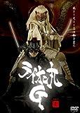 ライオン丸G Vol.1 (通常版)