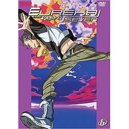 Eureka Seven, Volume 6 (Episodes 23-26)