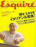 Esquire (エスクァイア) 日本版 2007年 01月号 [雑誌]