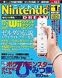 Nintendo DREAM (ニンテンドードリーム) 2007年 1月号