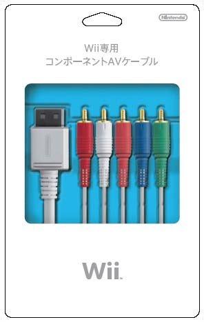 Wii専用 コンポーネントAVケーブル