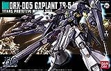 HGUC 1/144 ORX-005 ギャプランTR-5