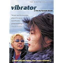 Vibrator