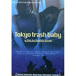 Tokyo Trash Baby