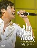"JAPAN TOUR 2006""My life is…""DVD初回限定版《豪華BOX仕様2枚組》"