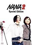 NANA 2 Special Edition