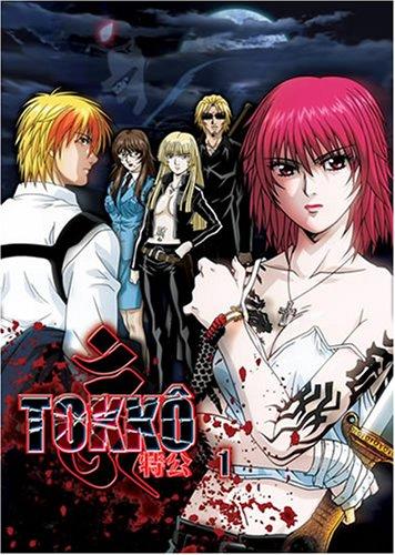 Tokko - Volume 1