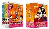 女子万歳 DVD-BOX