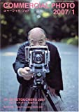 COMMERCIAL PHOTO (コマーシャル・フォト) 2007年 01月号 [雑誌]